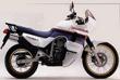 Transalp XL600V