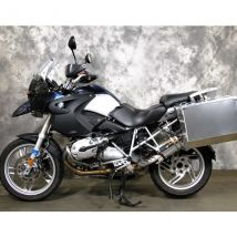 Happy Trails Products Aluminum Pannier Kit TETON - BMW R1200GS/GS ADV (High Pipe)