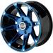 Moose Racing Wheel - 387BU - 12X7 - 4/156 - 4+3