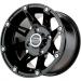 Moose Racing Wheel - 387B - 14X8 - 4/156 - 4+4