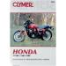 Clymer Manual - Honda VT500