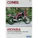 Clymer Manual - Honda CB550 + 650